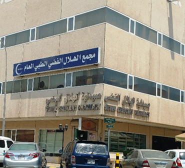 Silver Crescent General Medical Center & Pharmacy