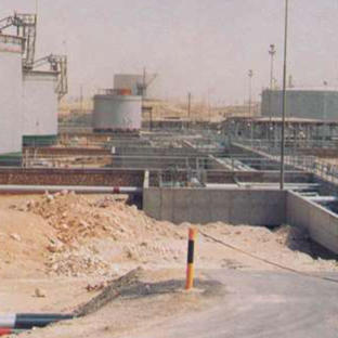 Concrete & Earth Retaining Dike (Oil Spillage Containment – Contract: Turn Key (1991/1992) SAMAREC – Dhahran – Site/Civil Works