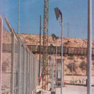 Security Fencing & Lighting (Electrical System Installation) Contract: Turn Key (1991-1992) SAMAREC – Dhahran Site/Civil/Electrica